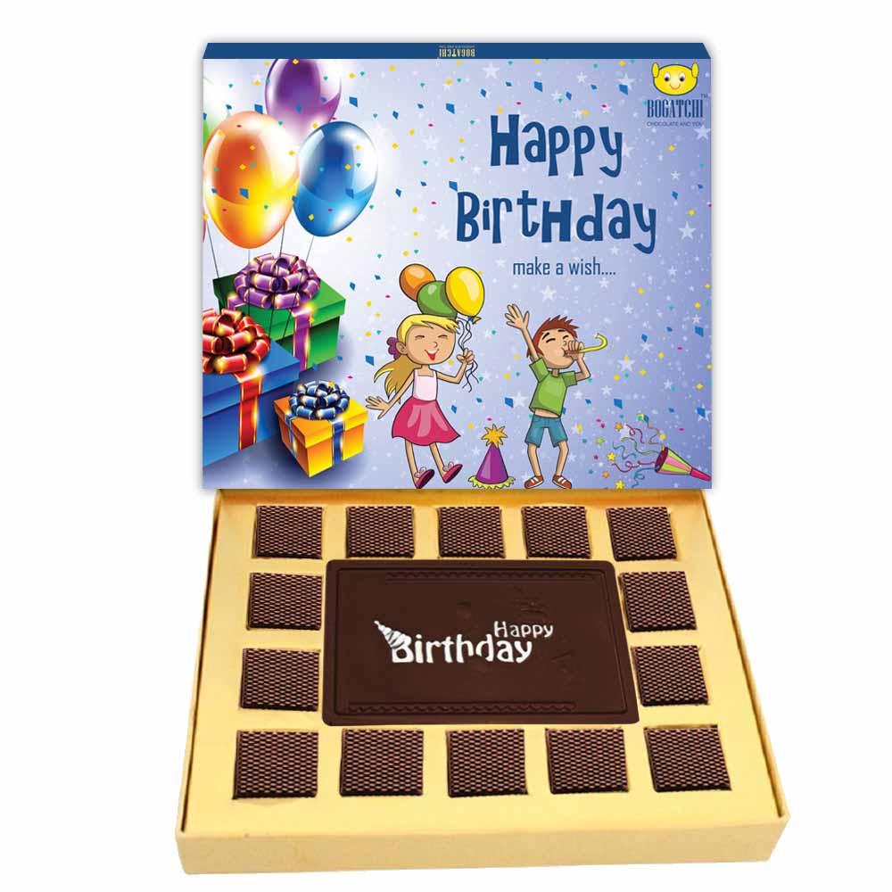 Bogatchi Birthday Gratification 260 g