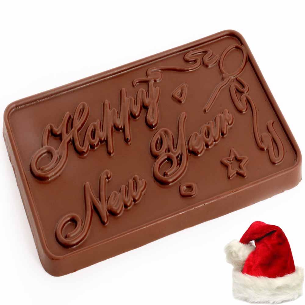 Sugarfree Happy New Year Chocolate Bar