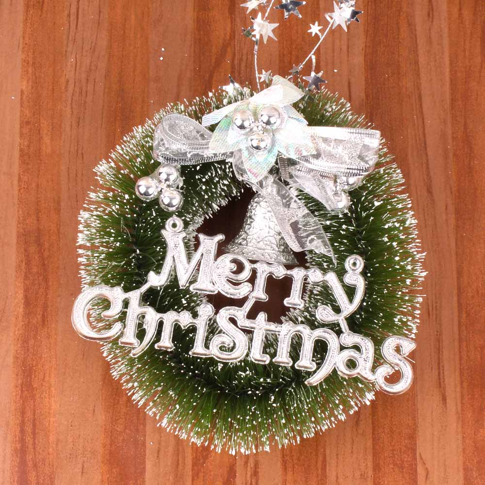 Merry Christmas Artificial Small Wreath