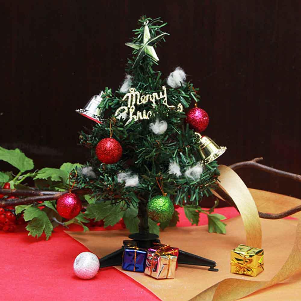 Christmas Tree Decor Gift Box Decor