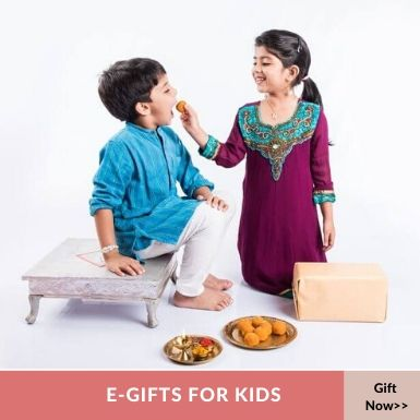 E-gifts for Kids