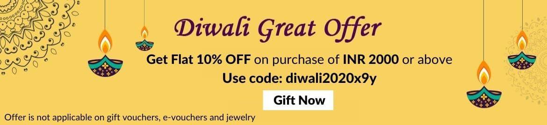 Diwali Offer 2020
