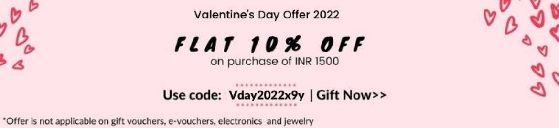 Valentine Offer 2021